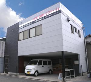 林田建築オフィス