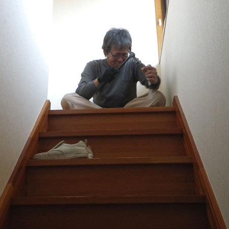 住宅改装工事0005202887