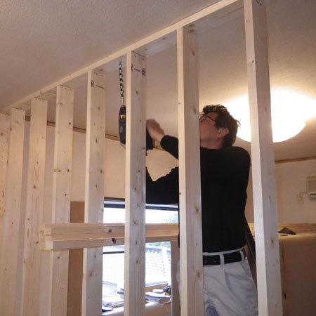 住宅改装工事0005202889