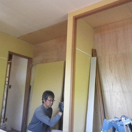 住宅改装工事0005202891