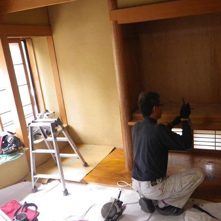 住宅改装工事0005202893