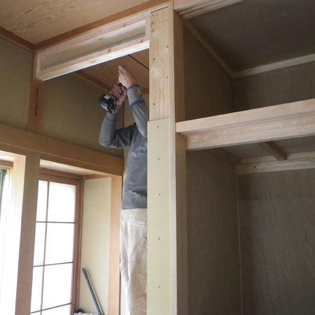 住宅改装工事0005202902