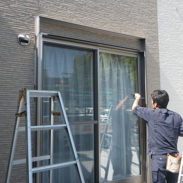 窓シャッター工事0005242972