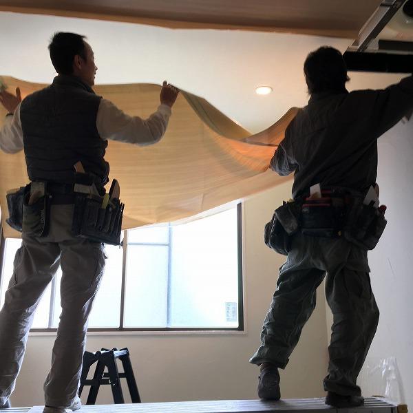 天井は木目クロス。0005984590