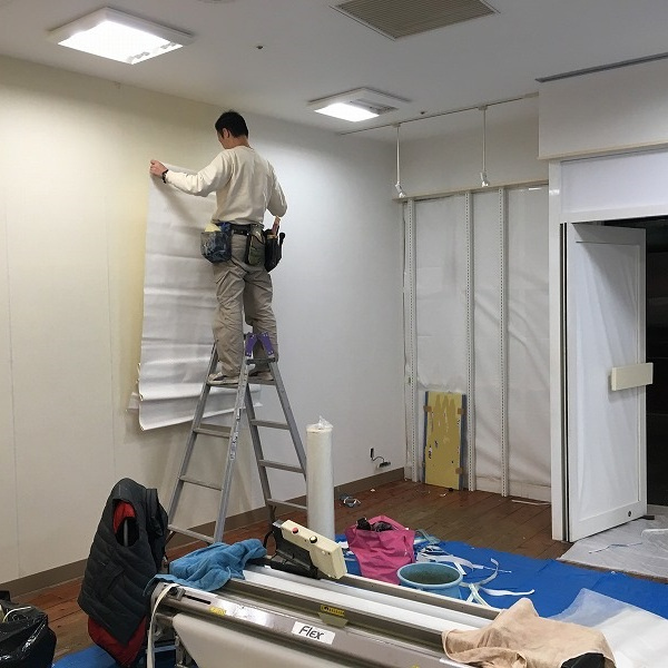 大型複合商業施設の壁。0005994607