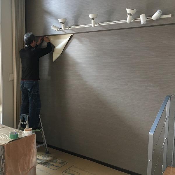 LDK壁面装飾ロックタイル仕上げ。0006054695