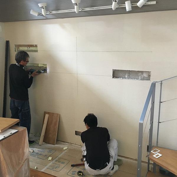 LDK壁面装飾ロックタイル仕上げ。0006054696