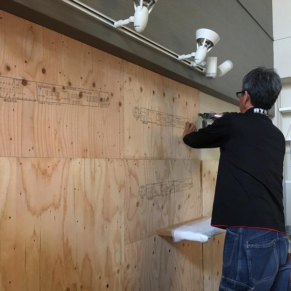 LDK壁面装飾ロックタイル仕上げ。0006054698