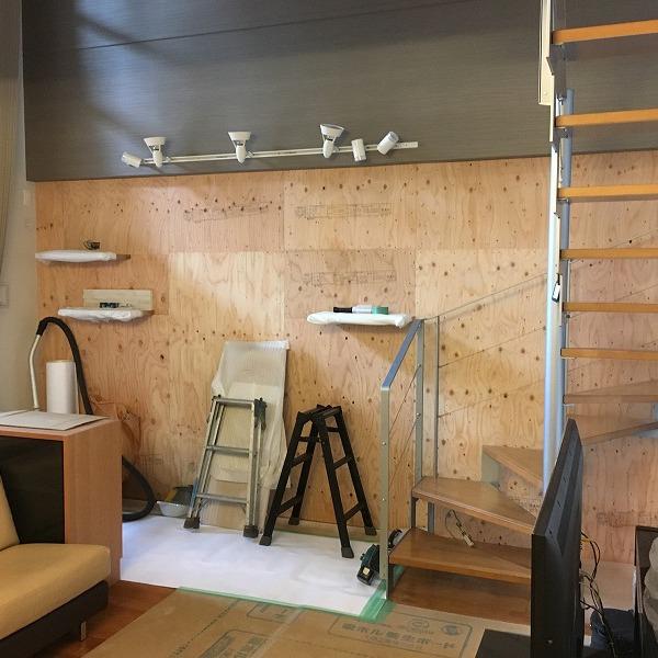 LDK壁面装飾ロックタイル仕上げ。0006054699