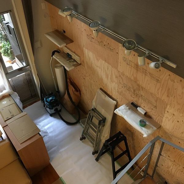 LDK壁面装飾ロックタイル仕上げ。0006054700