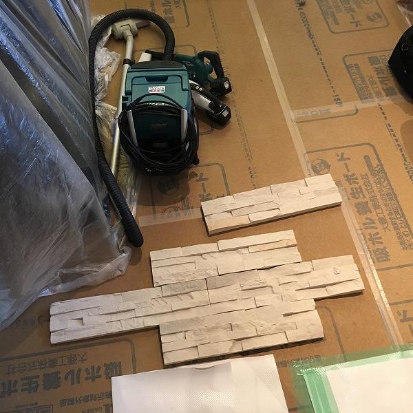 LDK壁面装飾ロックタイル仕上げ。0006054702