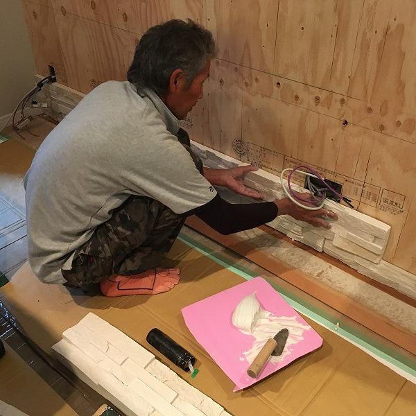 LDK壁面装飾ロックタイル仕上げ。0006054704