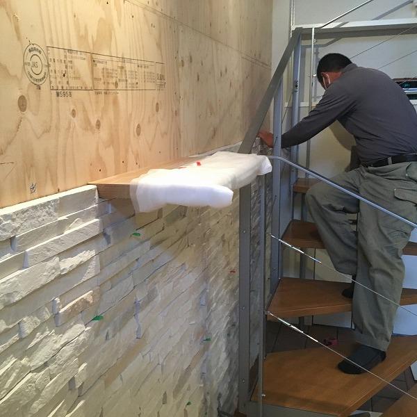 LDK壁面装飾ロックタイル仕上げ。0006054707