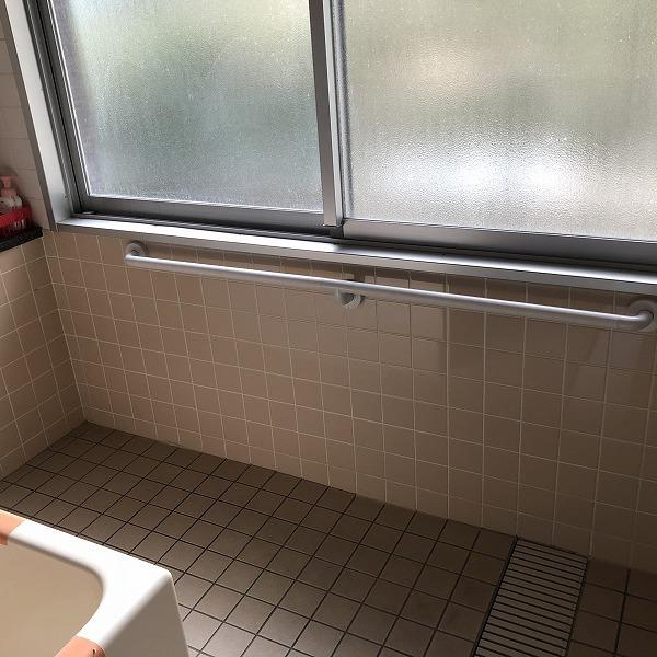 複合介護施設の浴室手すり増設。0006215138