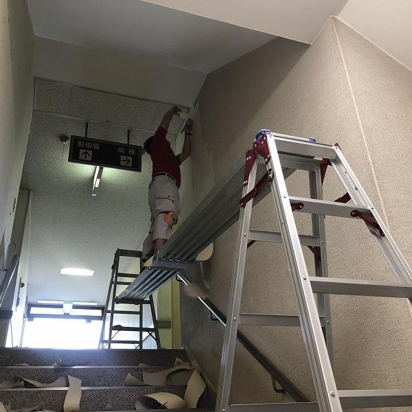 待合室改装。0006255259