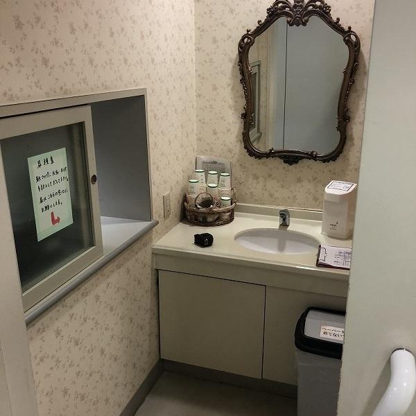 クリニックトイレ改装。0006285373