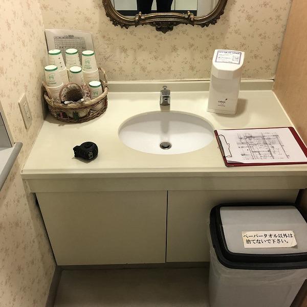 クリニックトイレ改装。0006285374