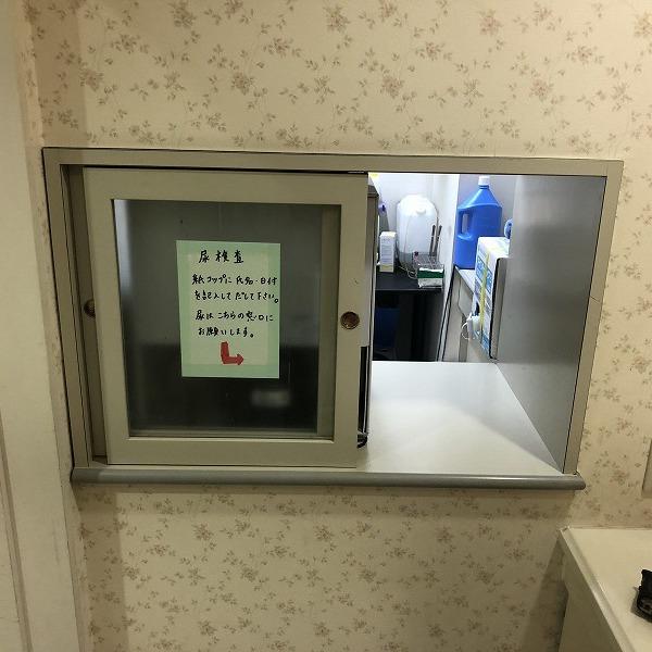 クリニックトイレ改装。0006285375