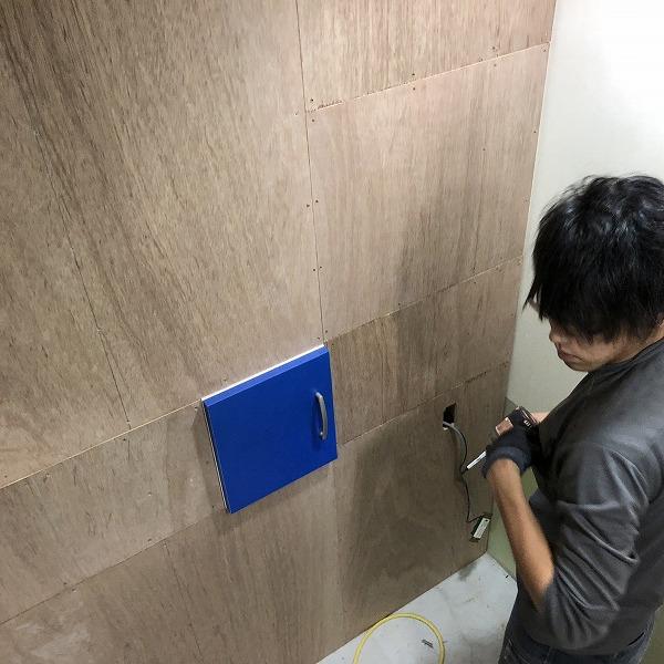 クリニックトイレ改装。0006285379