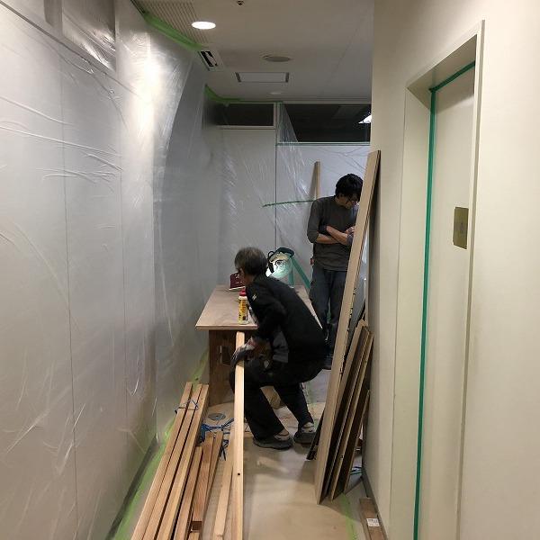 クリニックトイレ改装。0006285380