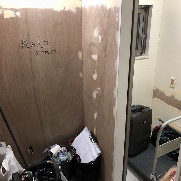 クリニックトイレ改装。0006285383