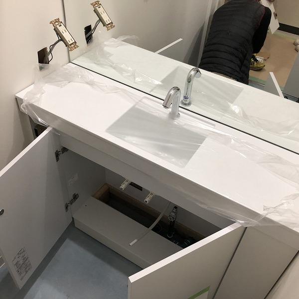 クリニックトイレ改装。0006285389