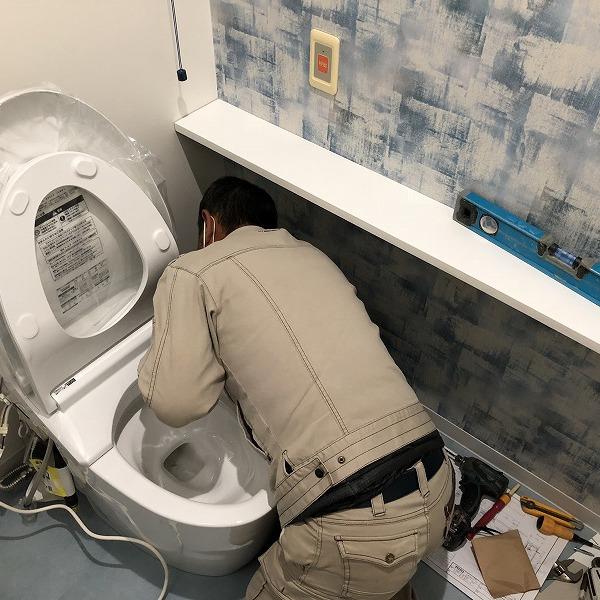 クリニックトイレ改装。0006285392