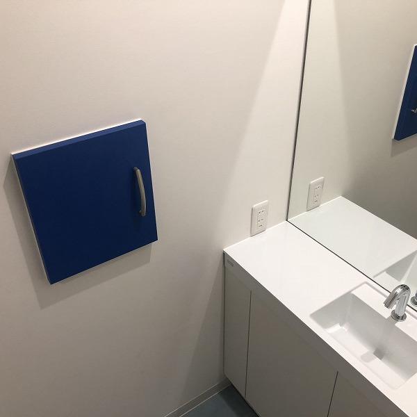 クリニックトイレ改装。0006285398