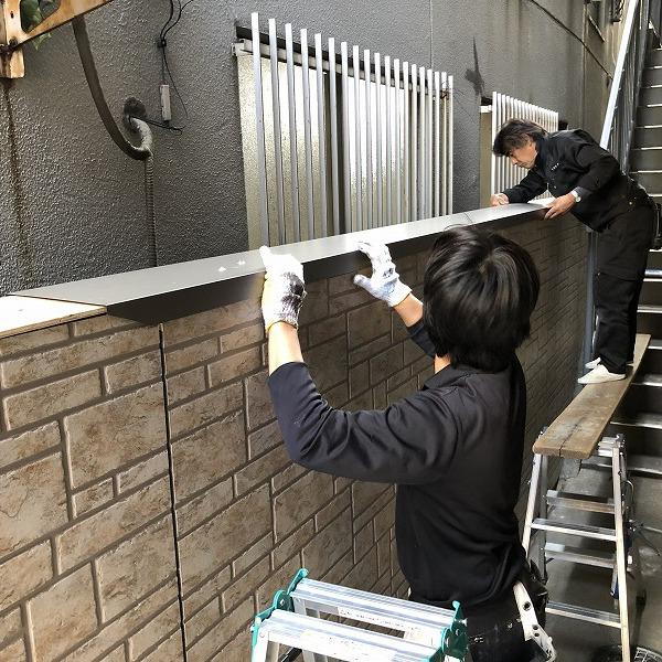 ブロック塀にサイディング。0006315438